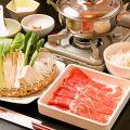小尾羊 シャオウェイヤン 上野店のおすすめ料理1