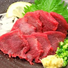 博多もつ鍋 九州家のおすすめ料理1