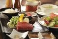 【ランチ】高級国産牛ステーキコース