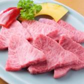 炭火焼肉じろう 井荻のおすすめ料理2