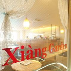 シャンガーデン Xiang Garden 天神イムズ店の写真