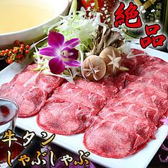 個室居酒屋 東北商店 豊田市駅前店のおすすめ料理1