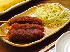 昭和食堂 大口店の写真