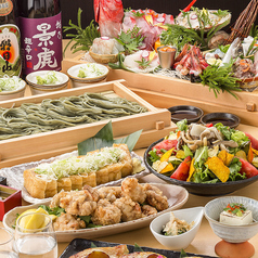 和菜美 wasabi 盛岡大通店のコース写真