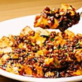 九寨溝 銀座コリドー店のおすすめ料理2