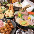 鶏と魚の旨い店 次元のおすすめ料理1
