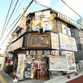 駅近!JR阪和線鳳駅東口から、道なりに東へ徒歩1分右側。しおじん(ラーメン店)の2Fです。