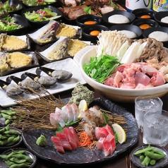 看板の刺身盛り合わせ☆目利きのプロが選び抜いた厳選食材を使用。赤字覚悟の自信作。