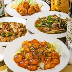 川賀蘭州拉麺のおすすめ料理1