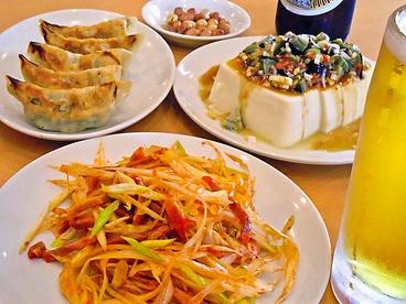 鳳琴樓 ほうきんろうのおすすめ料理1