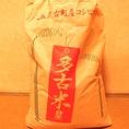 当店のお米は農家から直接仕入れた多古米を使用。新鮮なお米はいつでも炊き立てのような美味しさです。新米届きました。