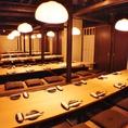 宴会には広めの団体個室が◎最大70名様までOK!