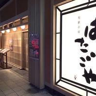 明石駅高架下徒歩1分!大きい看板と木彫の外観が目印