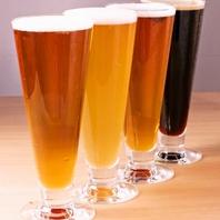 話題のクラフトビール多数ご用意しています!!