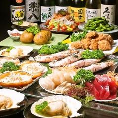 北海道居酒屋 わっかない亭 新宿本店のおすすめ料理1