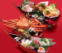 うみ膳やま膳 庚午店のおすすめ料理1