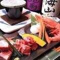 料理メニュー写真石焼DE牛タン