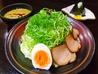 安佐南区 麺遊亭のおすすめポイント2