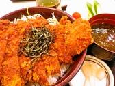 ふれあいパーク三里浜のおすすめ料理3