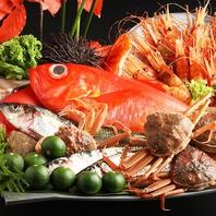 旬の特選魚介類