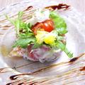 料理メニュー写真魚介とアボカドのタルタル仕立て