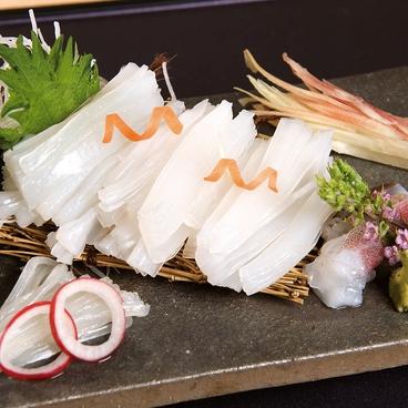鮨 島うたのおすすめ料理1