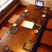 落ち着いた雰囲気の完全個室のお席をご用意しております。大街道駅徒歩5分とアクセスも抜群の居酒屋ですので存分に和食とともにお料理との相性も抜群の日本酒や焼酎などのお酒がご堪能頂けます。宴会コースはお料理のみのコースのご用意もございますのでお客様の利用シーンに合わせてご活用下さい。