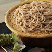 鴨 酒 蕎麦 みかど 野田店のおすすめ料理2