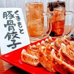 骨付焼き鳥 松本チキンのおすすめ料理1