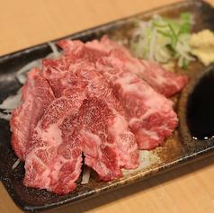 角てんのおすすめ料理3