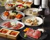 焼肉 ITADAKI 横浜のおすすめポイント3