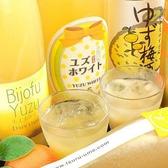 柚柚 yuyu 亀戸駅前店のおすすめ料理2