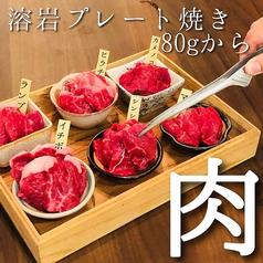 肉処くろべこやのコース写真