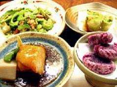 花しょうぶ 沖縄料理の写真
