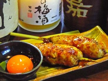 串嘉のおすすめ料理1