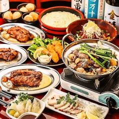 釜焼鳥本舗 おやひなや 新宿西口大ガード店の特集写真