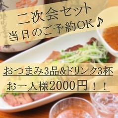 牛タンと日本酒 萬惣屋のおすすめ料理1