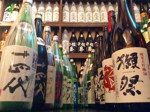 姫路最大級!?充実の品揃え 焼酎・梅酒各100種!日本酒も豊富♪