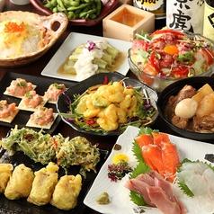 星夜の宴 上野店のおすすめランチ3