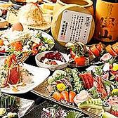 個室居酒屋 宴丸 新潟駅前店のおすすめ料理2