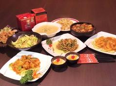 中国料理 龍翔飯店 本町店のコース写真