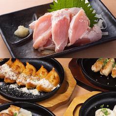 千寿そば酒場 ツルツルカメカメのおすすめ料理1