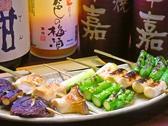 串嘉のおすすめ料理2