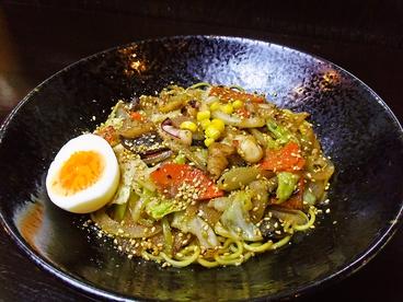 安佐南区 麺遊亭のおすすめ料理1