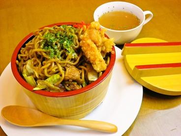 もみの木 太田市のおすすめ料理1