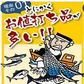 【さくら水産が選ばれる理由1】お値打ち品多数!新鮮な魚介をお値打ち価格で提供しています!