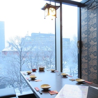 道庁を眺めながら会食を…閤人気の個室