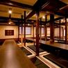 博多 寿司炉ばた 一承 筑紫口店のおすすめポイント1