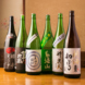 【豊富な日本酒メニュー】