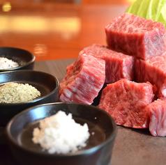 焼肉 まつ山 新涯店のおすすめ料理1
